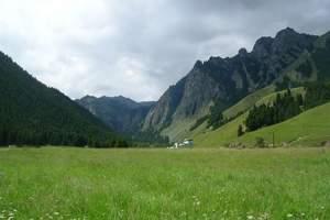 新疆乌鲁木齐精华五日游_乌鲁木齐周边旅游攻略_旅游团景点价格