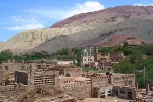 新疆旅游新疆吐鲁番、天山天池、塞里木湖、那拉提草原双飞七日游