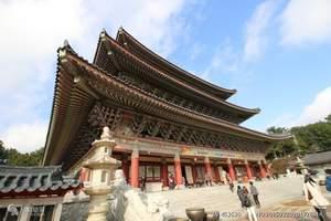青岛去韩国旅游,青岛坐船去韩国旅游签证,韩国双船五日游