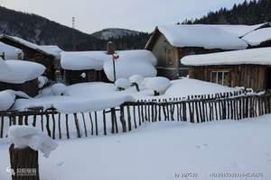 哈尔滨、亚布力、雪乡 ——滑雪赏雪双飞4日游|适合去东北季节