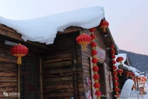 哈尔滨、亚布力、雪乡、雪谷穿越,吉林雾凇双飞五日游|看冰灯