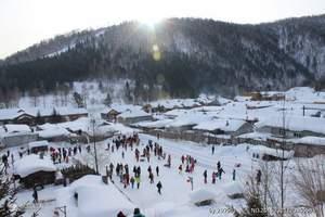 冰城雪域哈尔滨二人转梦幻家园雪地摩托两日游