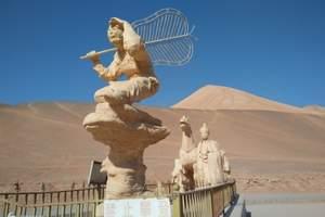 新疆吐鲁番旅游-布尔津魔鬼城禾木坎儿井火焰山葡萄庄园双飞8天
