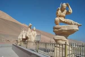 [吐鲁番纯玩高品1日游]乌鲁木齐到吐鲁番旅游景点_跟团价格