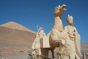 【周边天天发团】吐鲁番火焰山、坎儿井、葡萄沟汽车品质一日游