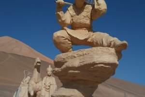 新疆吐鲁番、伊犁那拉提、赛里木湖、喀纳斯、天山天池包车八日游