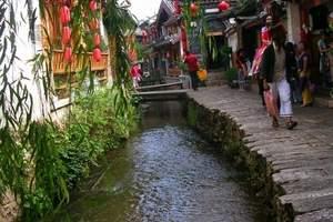 【西安出发到云南无年龄限制】云南双飞6日游 想走就走的旅行