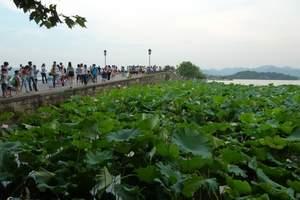 上海到杭州苏州乌镇无锡四日游