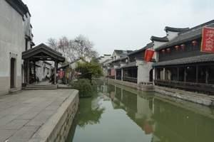 泉州到华东五市 杭州、南京、上海、苏州 水乡乌镇双飞五日游