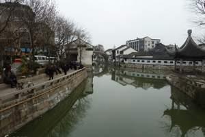 杭州、苏州、双水乡乌镇+南浔、畅游梦幻迪斯尼乐园六天亲子游
