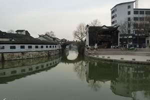 江西宜春出发到杭州,西塘,南浔古镇三日游