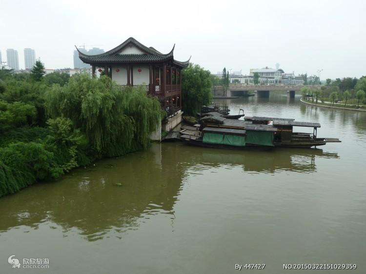 北京前往嘉兴三日游