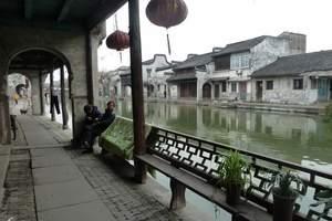 大连到华东旅游-华东五市+三水乡+双园林2飞6日(上海往返)