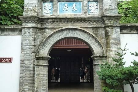 [宁波二日]<【11】雪窦山峡谷穿越-雪窦寺-溪口老街
