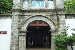 杭州到普陀山+奉化溪口三日游<免费接 上车付款 天天发团>
