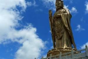 杭州出发到舟山普陀佛国2日游-佛教名山-普陀山跟团游价格