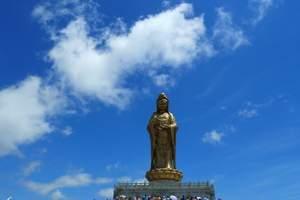 福州跟团去普陀山进香注意事项_福州到普陀山3日游旅游路线