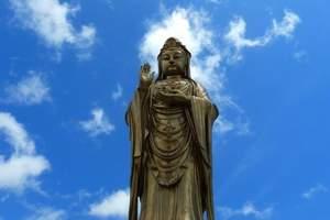 上海到普陀山汽车票 上海到普陀山大巴祈福二日往返自由行