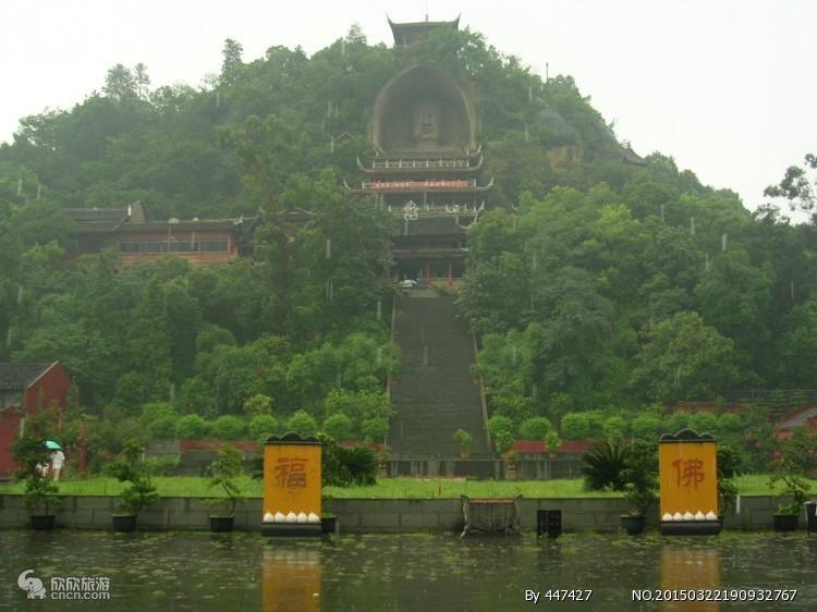 重庆大佛寺