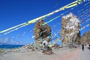 郑州到西藏旅游_郑州到西藏旅游线路_西藏全景双卧11日|全陪