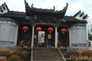 黄山潜口民宅博物馆