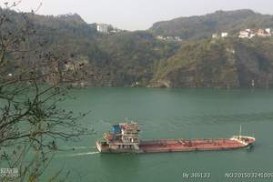 重庆坐船游三峡|长江三峡往返深度六日游 重庆上船 天天发团