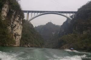 【醉红叶-三峡涉外游轮双卧5日】总统一二号|三峡旅游|游轮