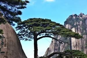 黄山旅游_泉州晋江到黄山日出、宏村、屯溪老街高铁三日游