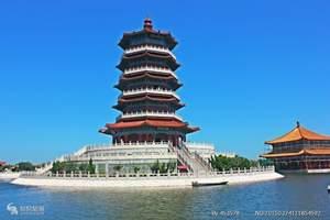 太原到青岛、威海(华夏城)、蓬莱双卧五日游 暑假旅游