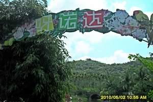 【凤凰传奇】郑州到海南三亚双飞5日游(郑州直飞三亚)