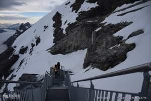 北欧四国 瑞典挪威芬兰丹麦 双侠湾 +北西兰岛10天舒适游