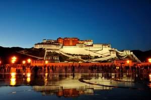 圣城拉萨、布达拉宫、纳木措、羊八井双飞一卧七日游【西藏旅游】