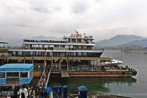 船进神农架-长江三峡-神农顶-官门山-三峡大坝3日游