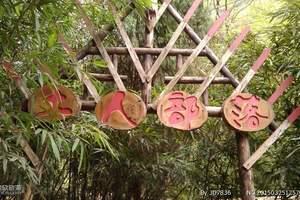 桂林阳朔十里画四天三晚游
