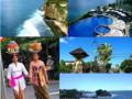 情定巴厘岛6天4晚、7天5晚/成都到巴厘岛旅游多少钱、