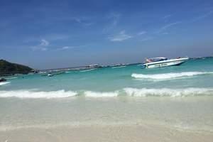 合肥到曼谷芭提雅普吉岛6晚8天旅游报价
