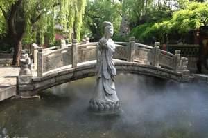 淄博聊斋园
