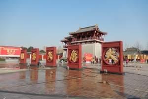 襄阳到西安旅游-西安、兵马俑、精品美食 纯玩三日游