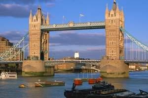 【一价全含】北京到英国+比利时+德法意瑞十六天(剑桥大学)