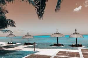 四川到毛里求斯旅游-风情浪漫八天五晚自由人|成都直飞
