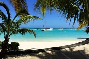 成都到马达加斯加毛里求斯8日游_海岛旅游_出国高端热门线路
