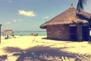 毛里求斯自由人7天5晚线路报价|春节到毛里求斯自由行旅游攻略