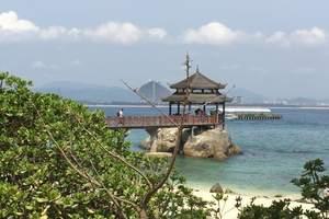 【海、纯玩】蜈支洲岛、亚龙湾、椰田古寨、呀诺达雨林双飞5日游