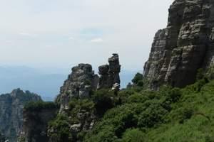 2021年從北京到白石山景區一日游、探險白石山玻璃棧道一日游