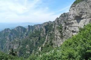 白石山、十瀑峡二日 好山好水好风景