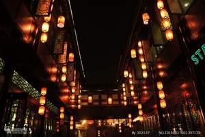 衡阳高铁成都美食休闲游 印象成都·熊猫基地、宽窄巷子双高4天