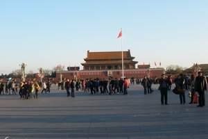 武汉到北京旅游夕阳红 武汉到北京旅游 经典6日游