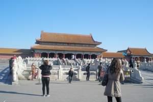 跟团纯玩双卧-爱上北京 北京双卧六日游 军事博物馆 清华大学