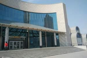 新疆博物馆