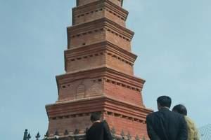 乌鲁木齐到火洲吐鲁番、天山天池、南山牧场五日游